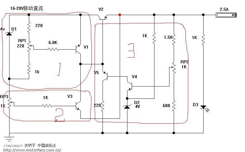 电路,电瓶电压达到后分流v2的基极电流