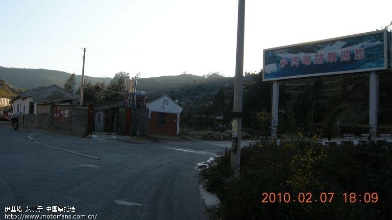 lckm 376.jpg