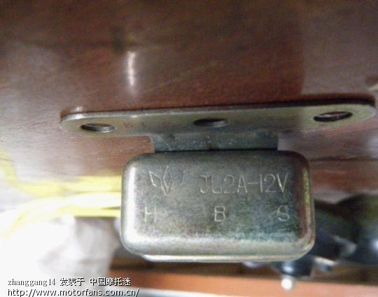 喇叭继电器接线图-喇叭继电器的接法是怎么样的啊 有图图片