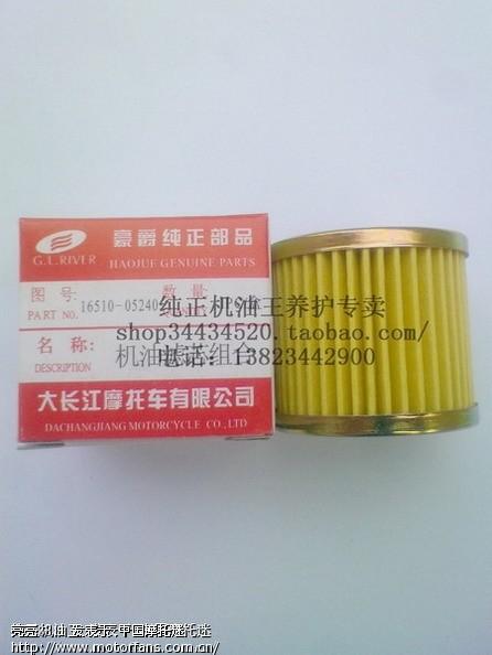 铃木车原装的机油滤芯为什么那么贵