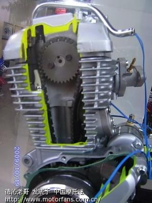 统御的发动机是杠的还是链的图片