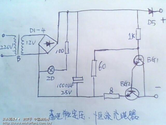 这个充电电路图是否可行? - 维修改装 - 摩托车论坛