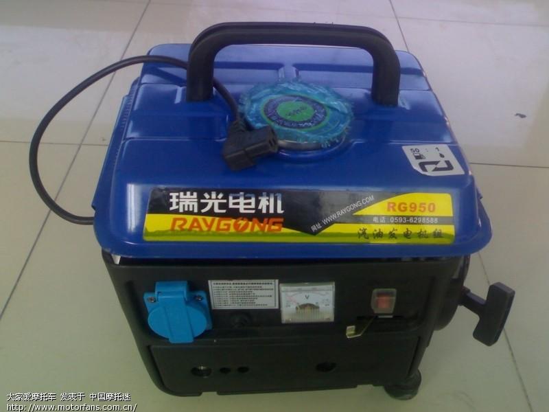 瑞光电动车发电机.jpg