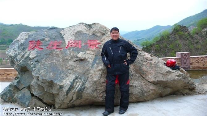 月15日早晨,辽宁桓仁梦幻旅(铁骑兵)九车十人,在章樾广场会齐