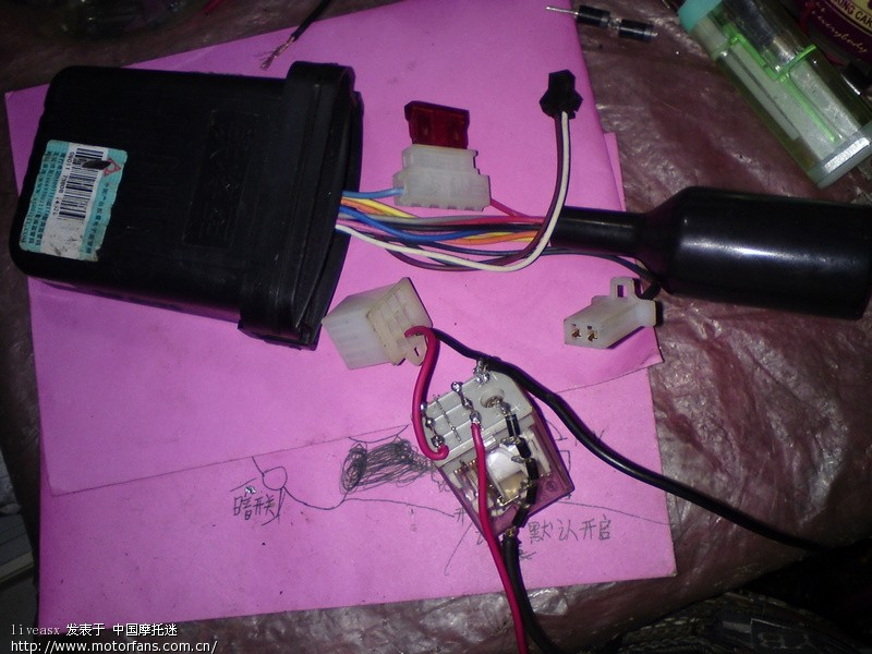 骑士摩托车自制防盗器 车载手机充电器 电路接线图 安全 .