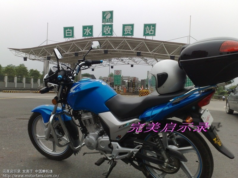 20100529464.jpg