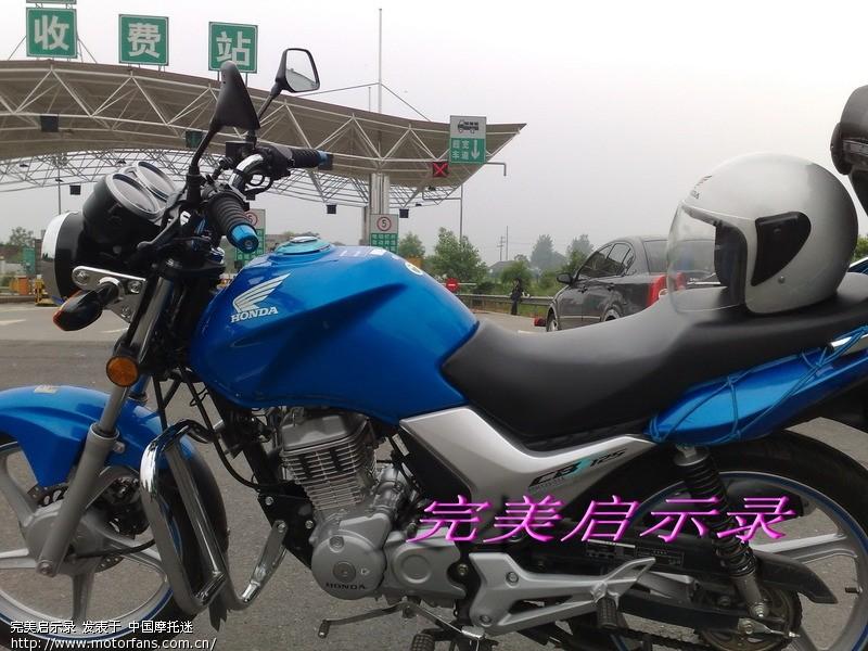 20100529467.jpg