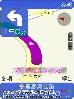2010Screenshot0055.jpg
