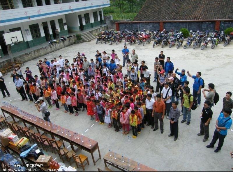 与贫困山区儿童过6.1爱心助学活动视频