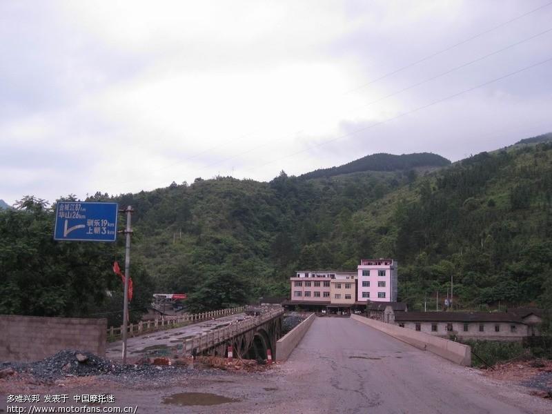 寂静的山路,广西河池环江.钱江摩托
