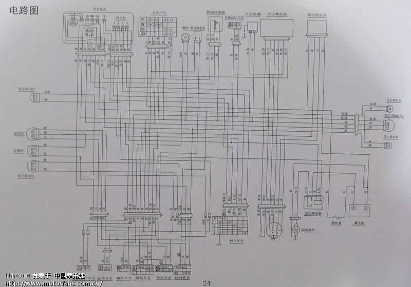 金城110-f整流器接线图
