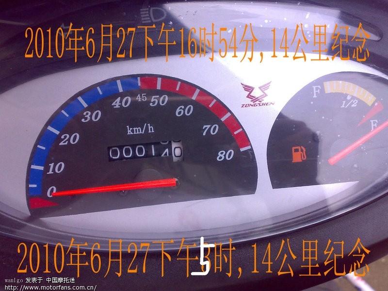 201006271030_副本.jpg