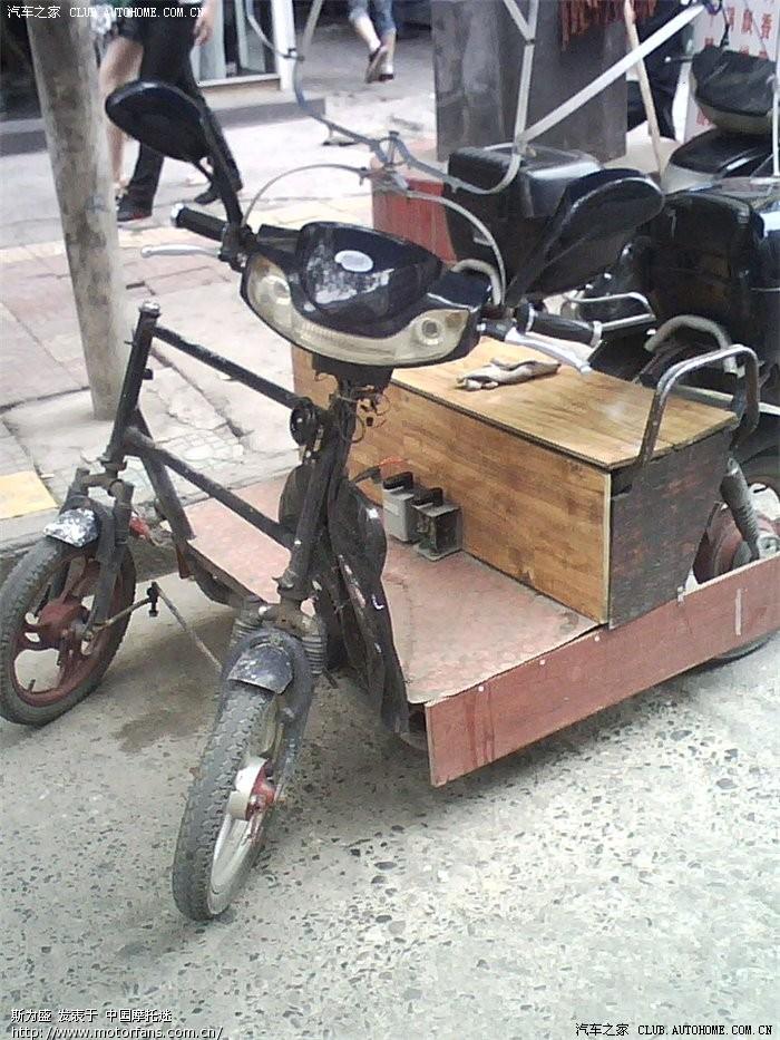 简易版四轮电动车
