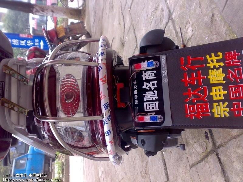 20100626998_1.jpg