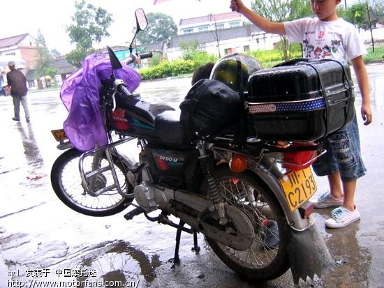 大阳dy90-m 油耗1.1 - 大阳大运 - 摩托车论坛 - 中国