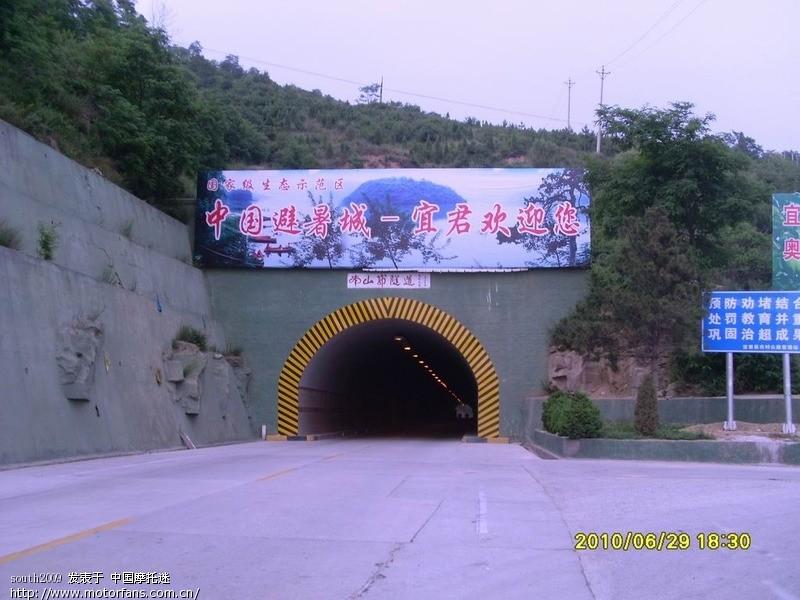 穿过这条隧道就到宜君了,不过只是穿行而过,只留下小公主的两条脚印..JPG