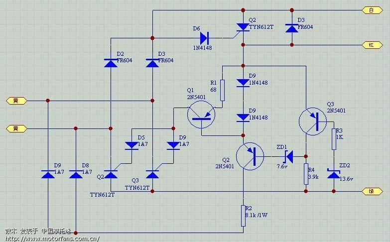 12v75whz节油强光整流器.jpg