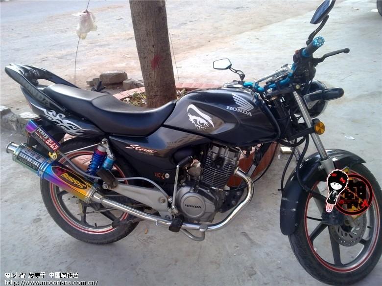 我的锐箭改装. - 新大洲本田-骑式车讨论专区 - 摩托