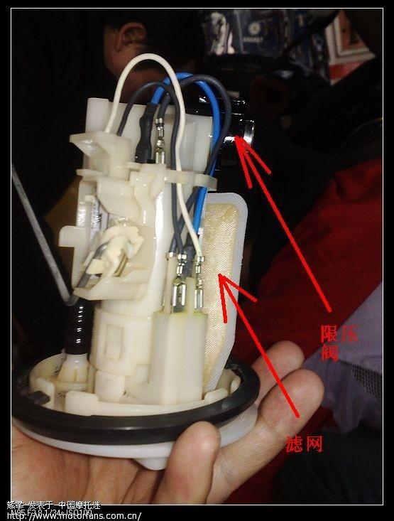 探讨问题 汽油泵滤网高清图片