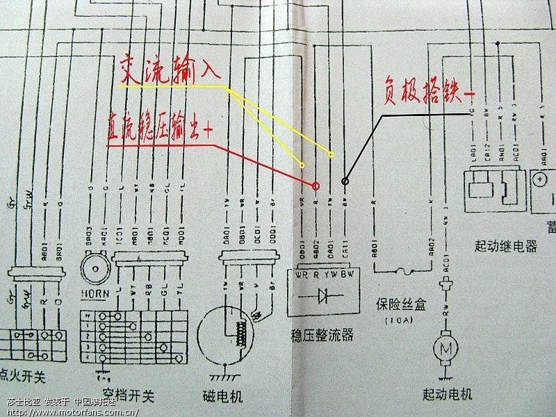 求sj110金城铃木弯梁车整流器接线图