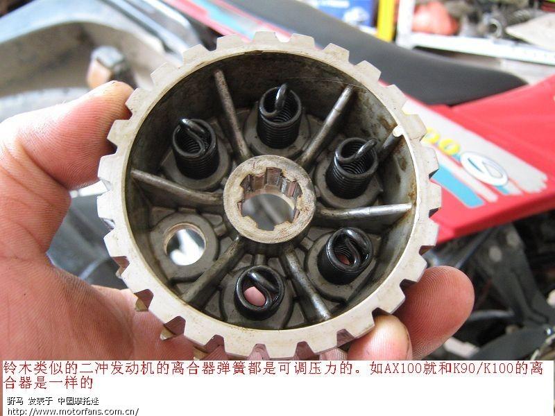 铃木k100二冲程发动机离合器打滑的处理