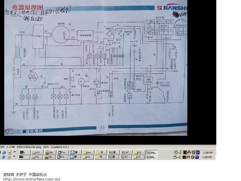 建设沐风电路图.jpg