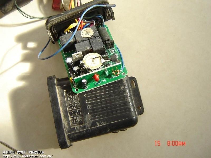 铁将军防盗器这个是什么型号?怎么配遥控器?