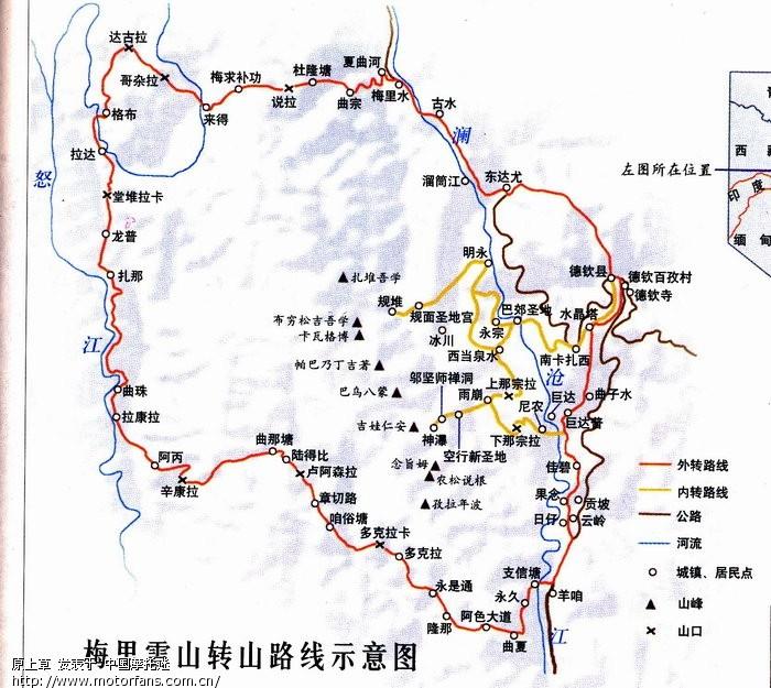 梅里雪山转山路线图.jpg