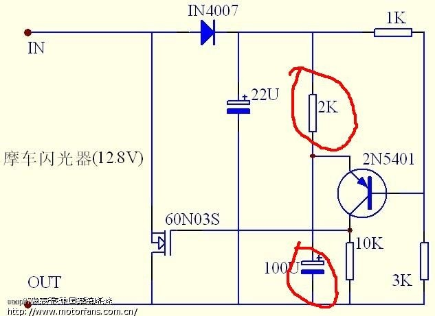 改变图中的电阻和电容都可改变闪光频率.