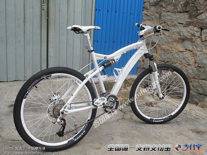 宝马bmw自行车