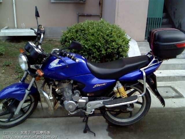 谈谈我的锐箭 - 新大洲本田-骑式车讨论专区 - 摩托车