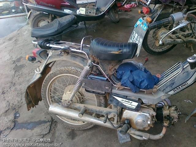 嘉陵48cc该油箱和电瓶 - 维修改装 - 摩托车论坛