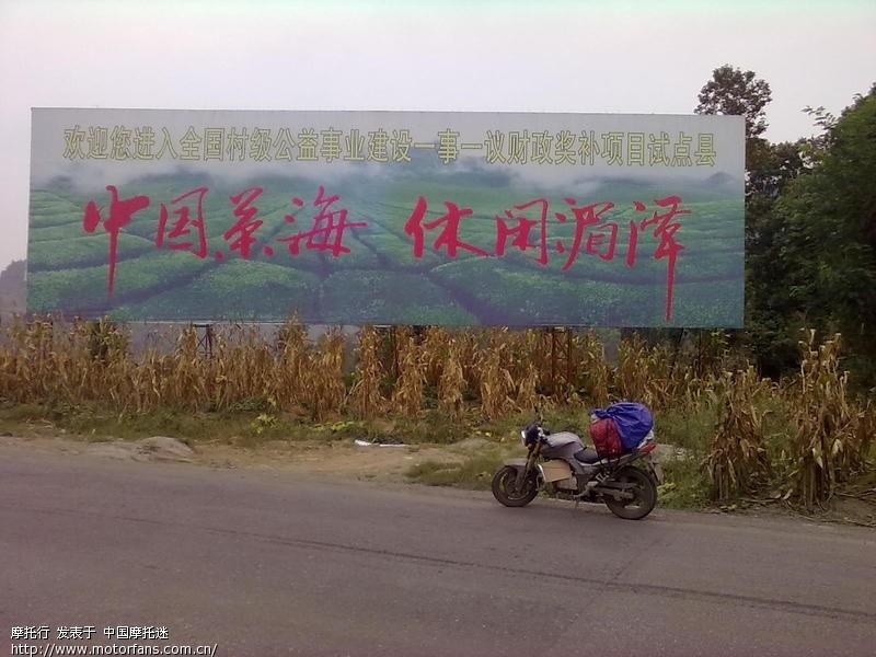 20100901042去广东的路上.jpg