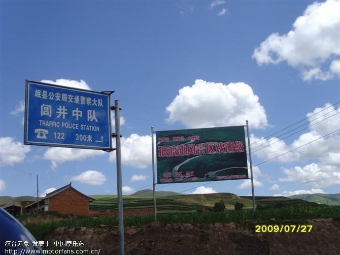 谁开车从青海西宁到过陕西汉中请问怎么走近一点啊
