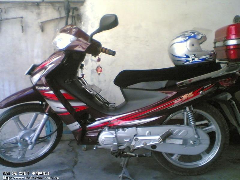 摩托车价格图片
