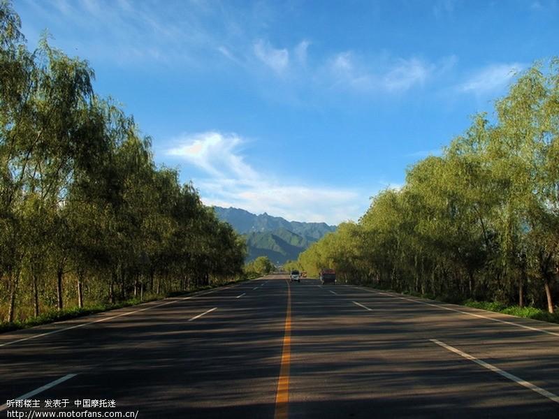 单人单车一天穿越涝峪-菜子坪-新场-宁陕-西安 - 陕西 ...