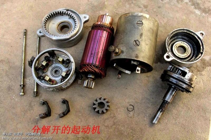 湘江750型起动机维护 - 三轮挎子 - 摩托车论坛 -  将