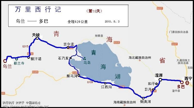 西宁到青海湖多远