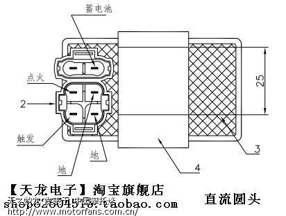 【天龙电子】常见点火器接口形式及引脚定义