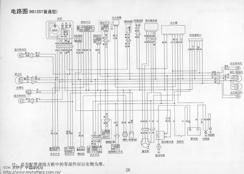 超人空调电路图