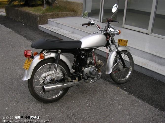 大阳摩托车90-3a电路原理图