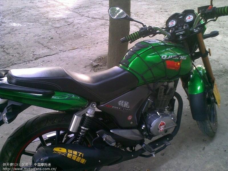 轻骑铃木gsx125改装排气管
