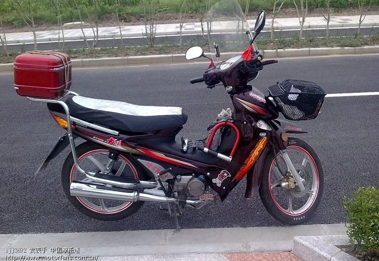 大阳- 弯梁世界 - 摩托车论坛