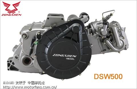 dsw500柴油机    发动机型式