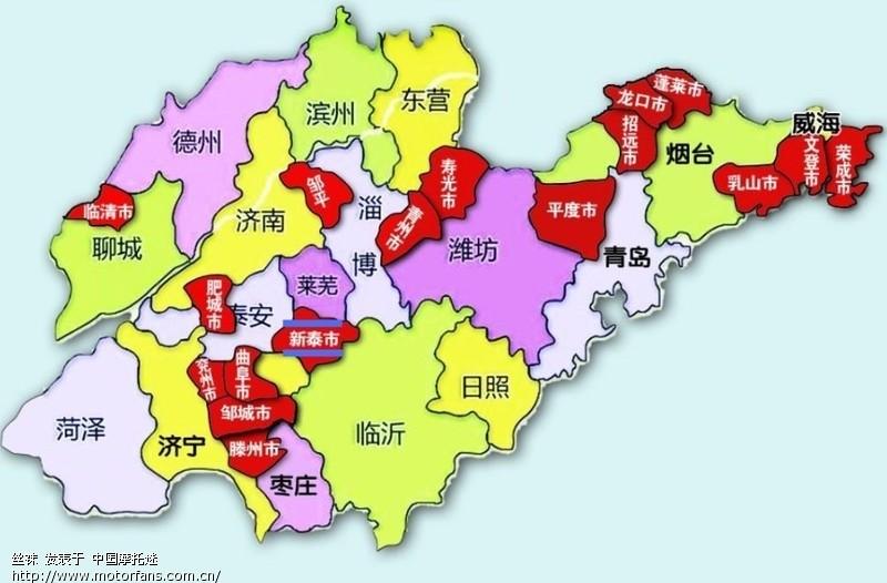 山东地图.jpg