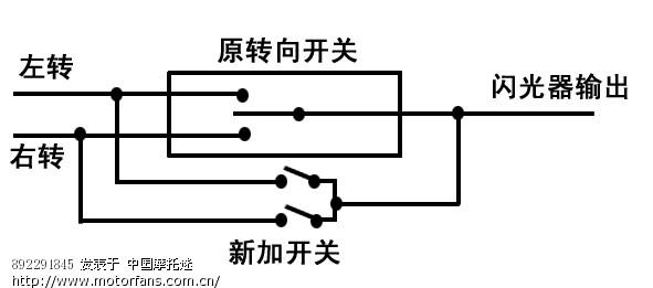 氙气灯增亮器的电路原理图解