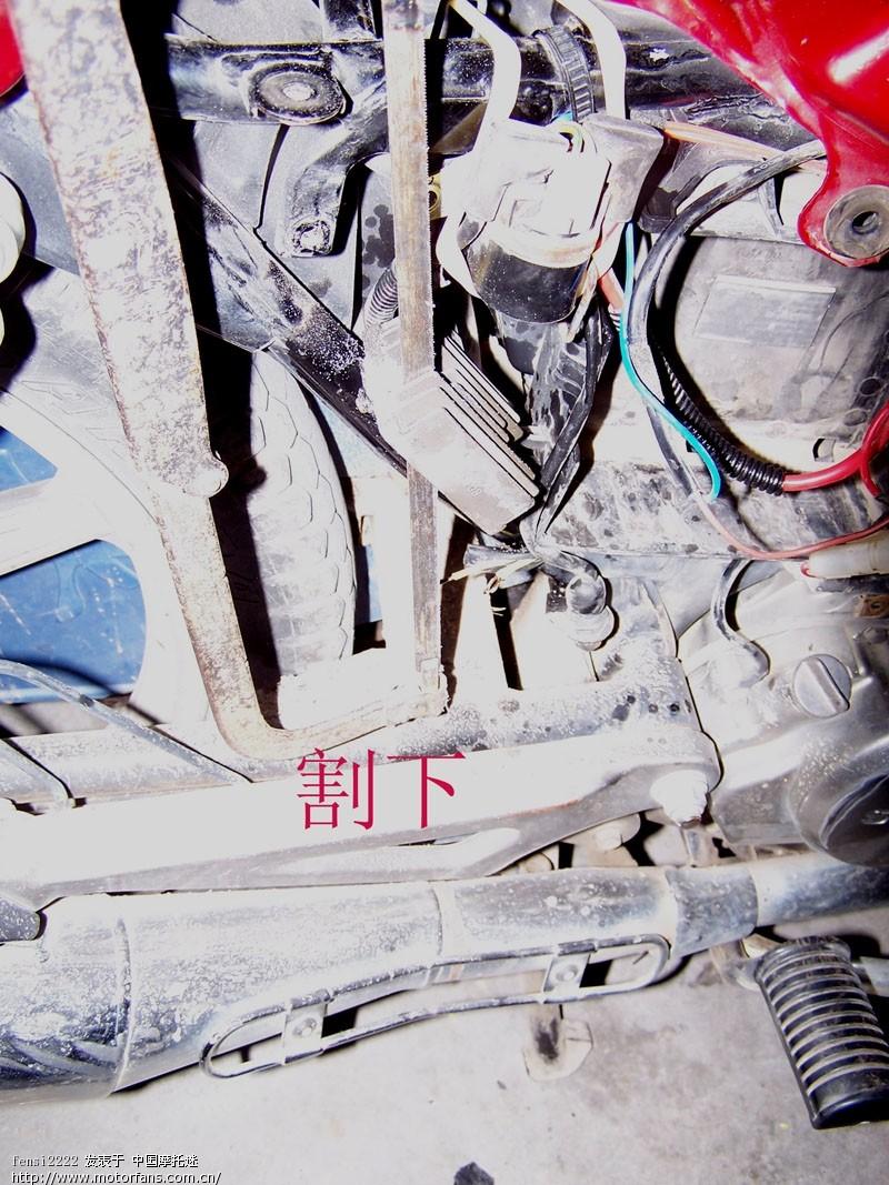 gt125整流器接线图