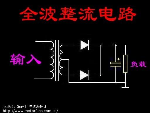 求摩托电瓶充电电路,有6伏12伏的