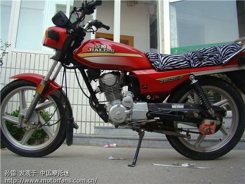嘉陵125-d - 嘉陵摩托 - 摩托车论坛 - 中国摩托迷网