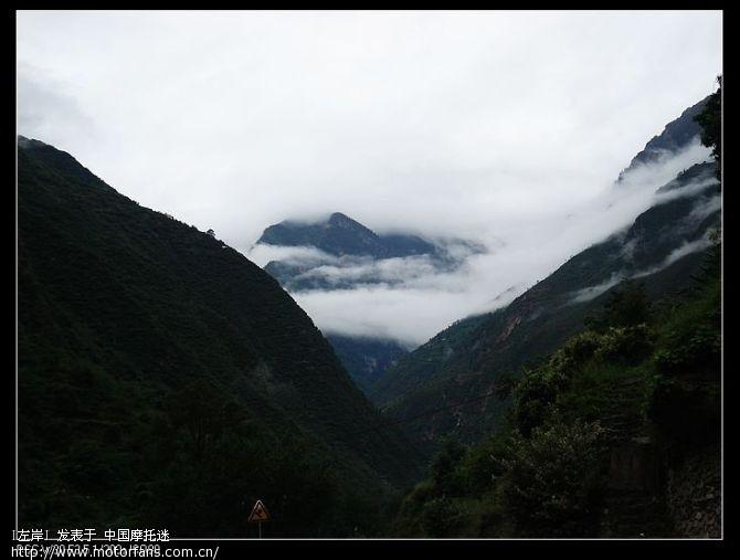"""号称""""天然盆景""""的耗牛谷,景色怡人7.jpg"""